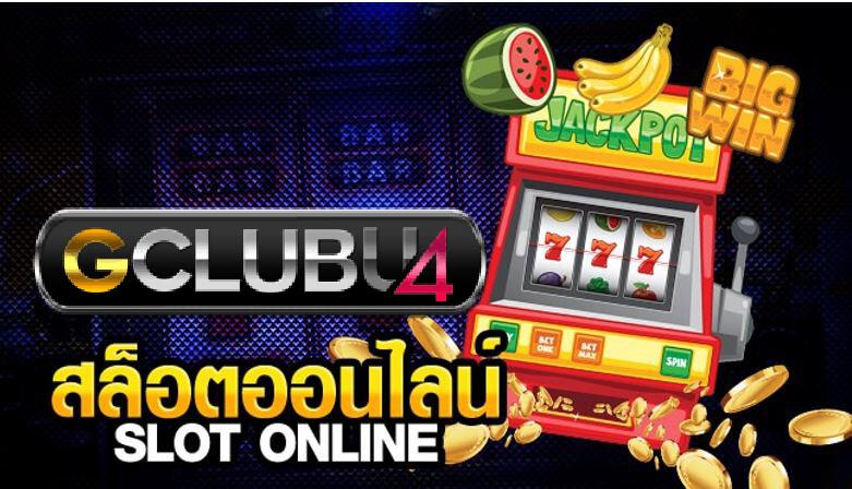 Gclub slot เป็นรูปแบบ เกมการเล่น ที่เป็น มาตรฐาน ระดับสากล บอกได้เลยว่าไม่ว่าจะ เป็นประเทศใด ก็มีการให้ บริการใน รูปแบบนี้ กันทั้งนั้นจึงทำให้รูปแบบ เกมการเล่น สล็อต นั้นเป็นที่น่าสนใจและสามารถที่จะทำกำไรได้อย่างสะดวกรวดเร็วซึ่งทาง เว็บไซต์ ที่นี่ก็มีการ เปิดให้บริการสำหรับ